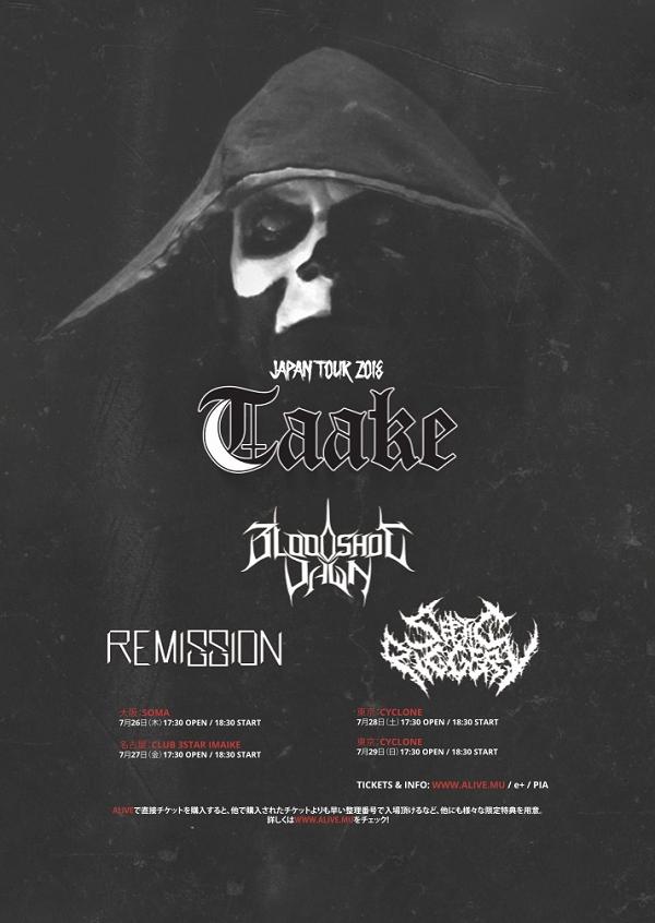 Taake Japanese tour 2018PR